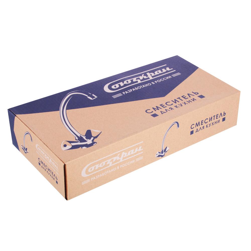 Смеситель для кухни без подводки, резиновые кран-буксы 3/8, цинк, СоюзКран SK2044.1
