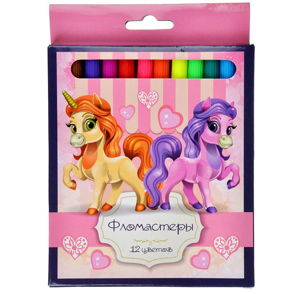 Лошадки Фломастеры 12 цветов, с цвет. вентилир. колпачком, пластик, в карт.коробке с подвесом