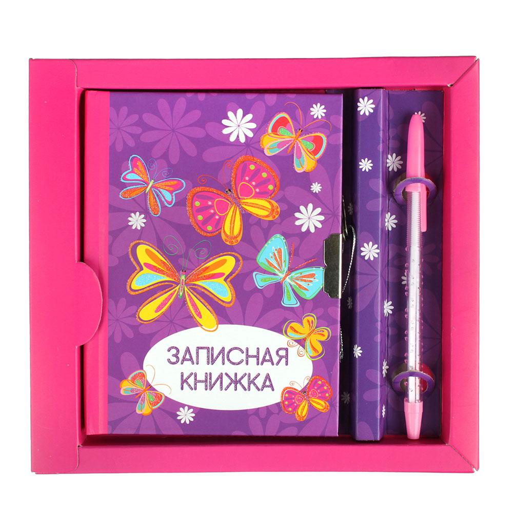 КРЫЛАТЫЕ ЦВЕТЫ Набор подарочный (блокнот на замке и ручка) бумага, пластик, 19х18см