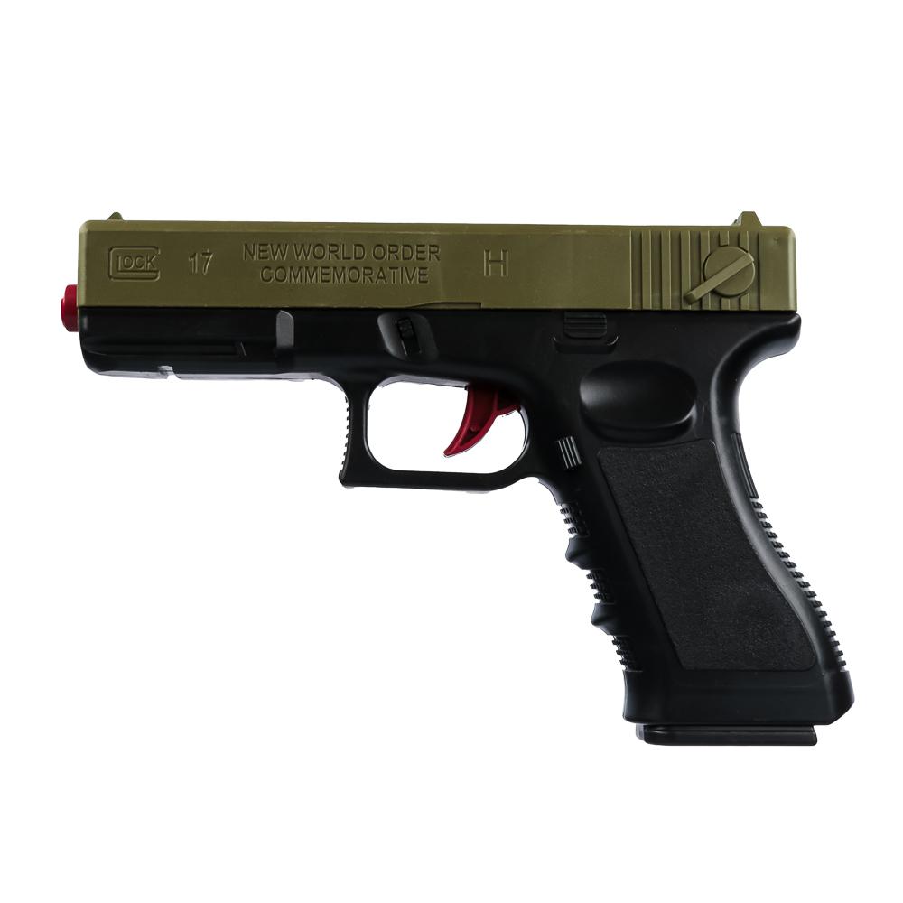 ИГРОЛЕНД Пистолет с пулями гидрогель, пластик, полимер, 33х18х3см