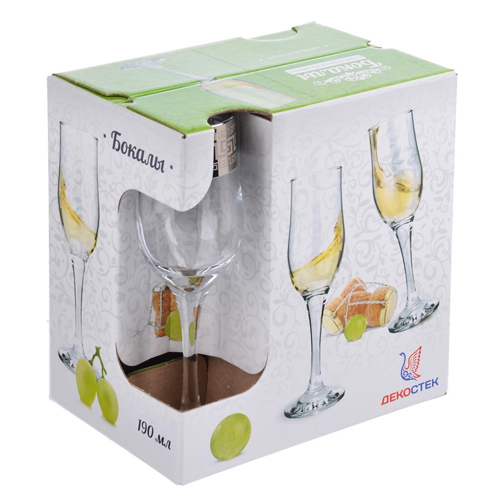Набор фужеров для шампанского 6 шт 200 мл, в подарочной упаковке, 1712-ГНМ