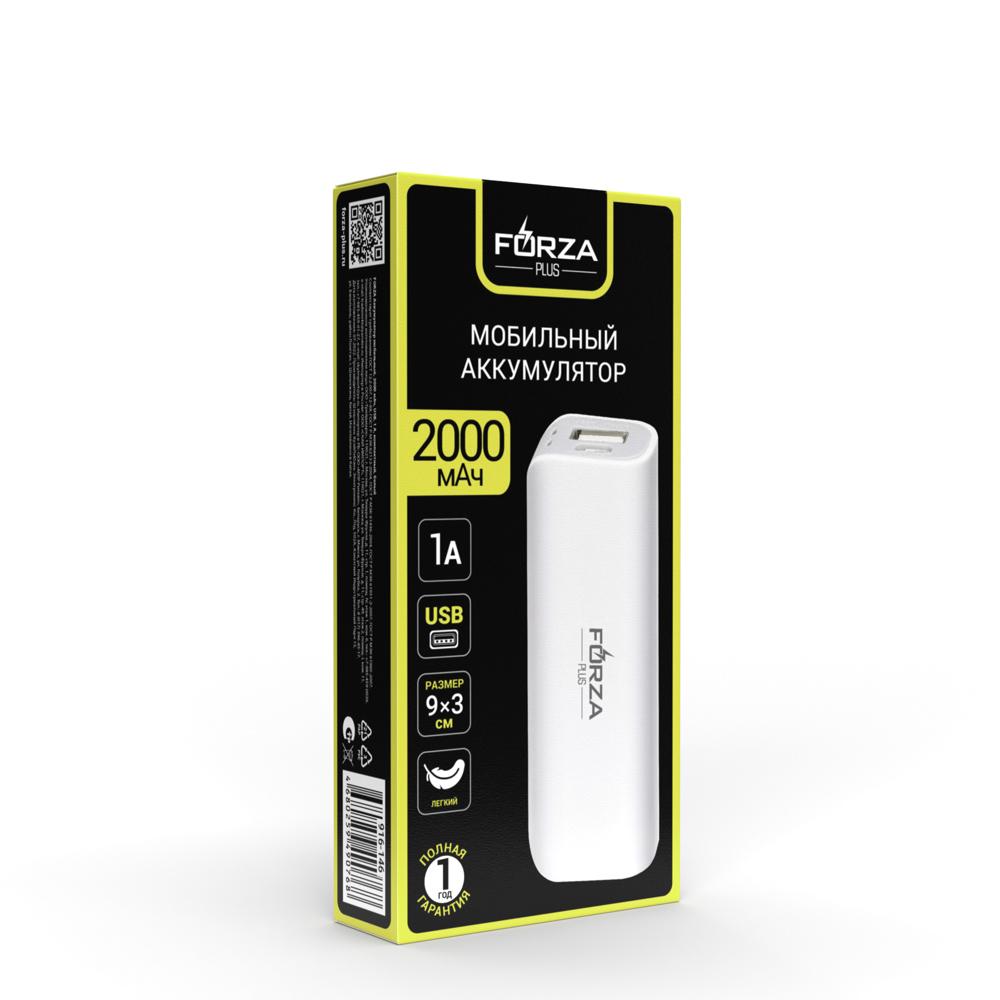 Аккумулятор мобильный FORZA 2000-2200 мАч, 1А, белый
