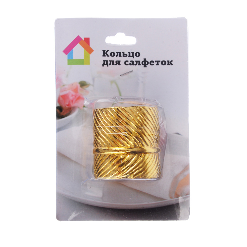 Кольцо для салфеток, d4см, золото