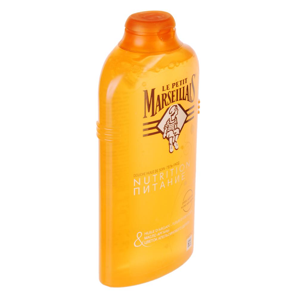 Гель-Масло для душа Ля Пети марселье Масло арганы и цветок апельсинового дерева 250мл 8687301