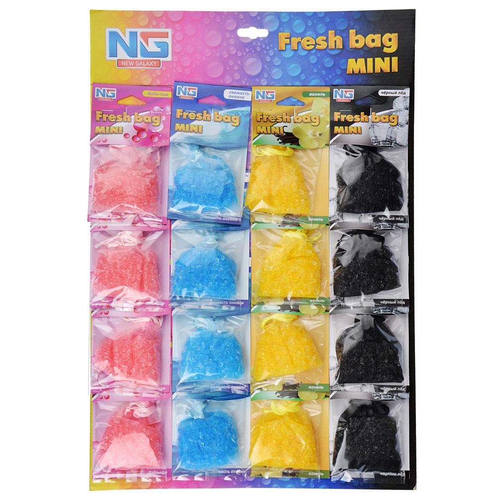 """Ароматизатор в машину, подвесной, 4 аромата, """"Fresh bag Mini"""" NEW GALAXY"""