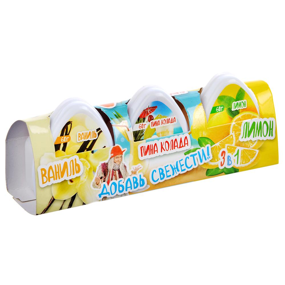 Набор ароматизаторов гелевых 3 шт, ароматы ваниль/лимон/ пина колада, NEW GALAXY