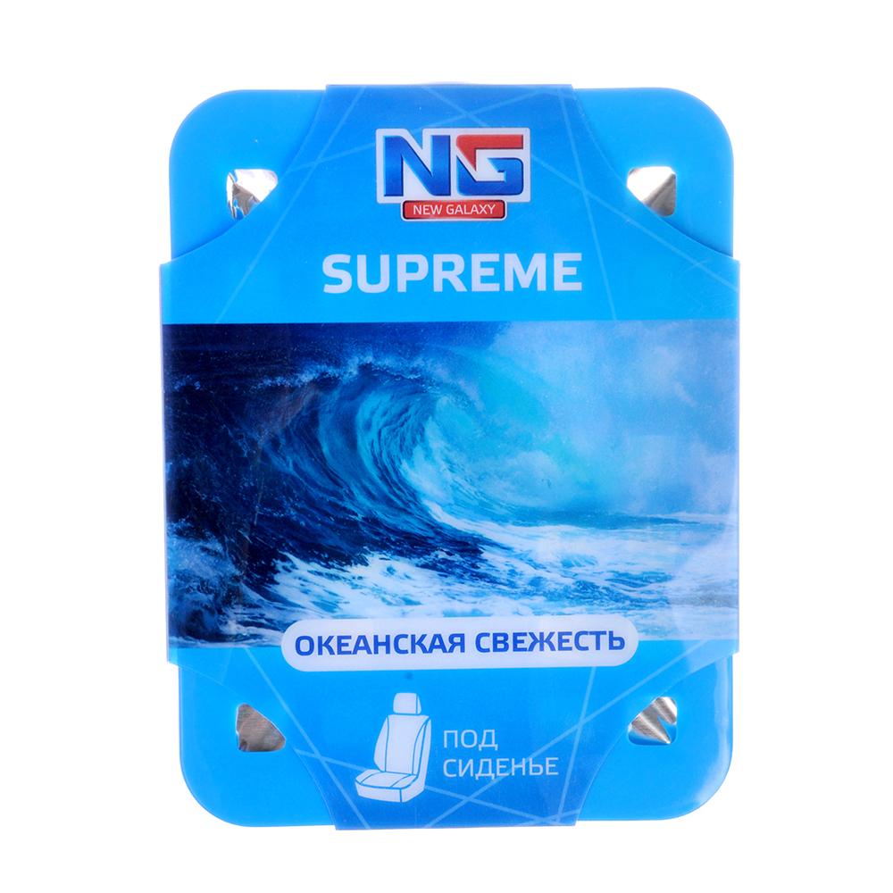 """Ароматизатор в автомобиль гелевый, аромат океанская свежесть, """"Supreme"""" NEW GALAXY"""