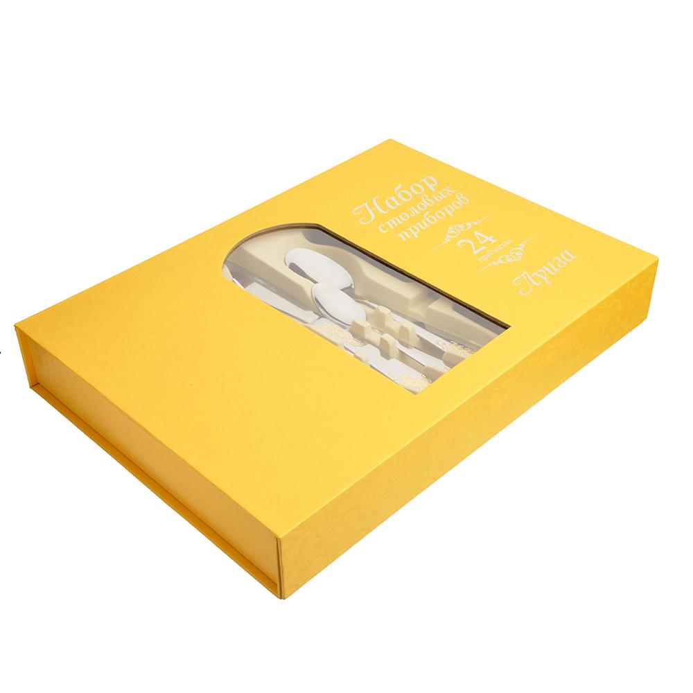 Луиза Набор столовых приборов 24пр, подарочная коробка