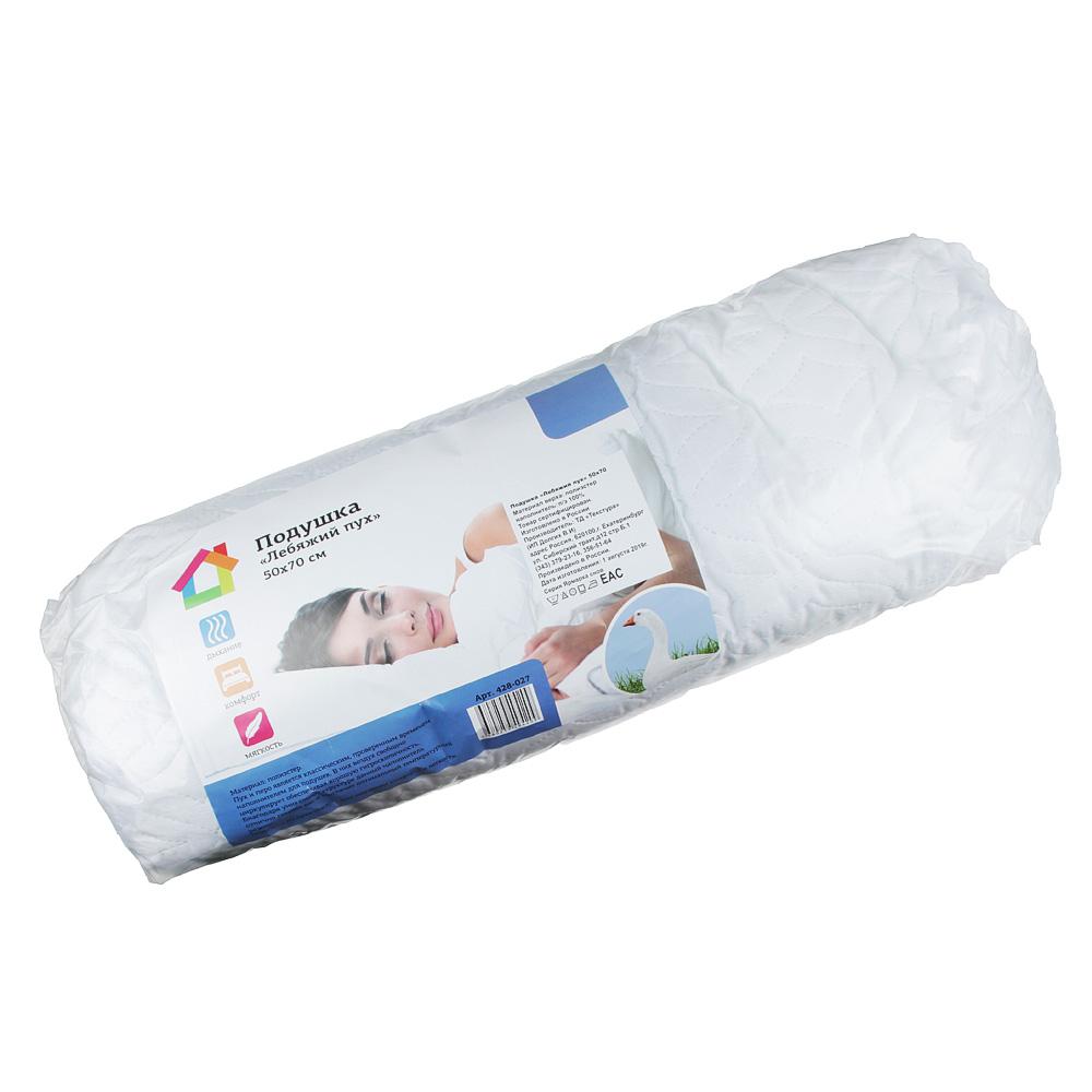 """Подушка для сна 50х70см, """"Лебяжий пух"""""""