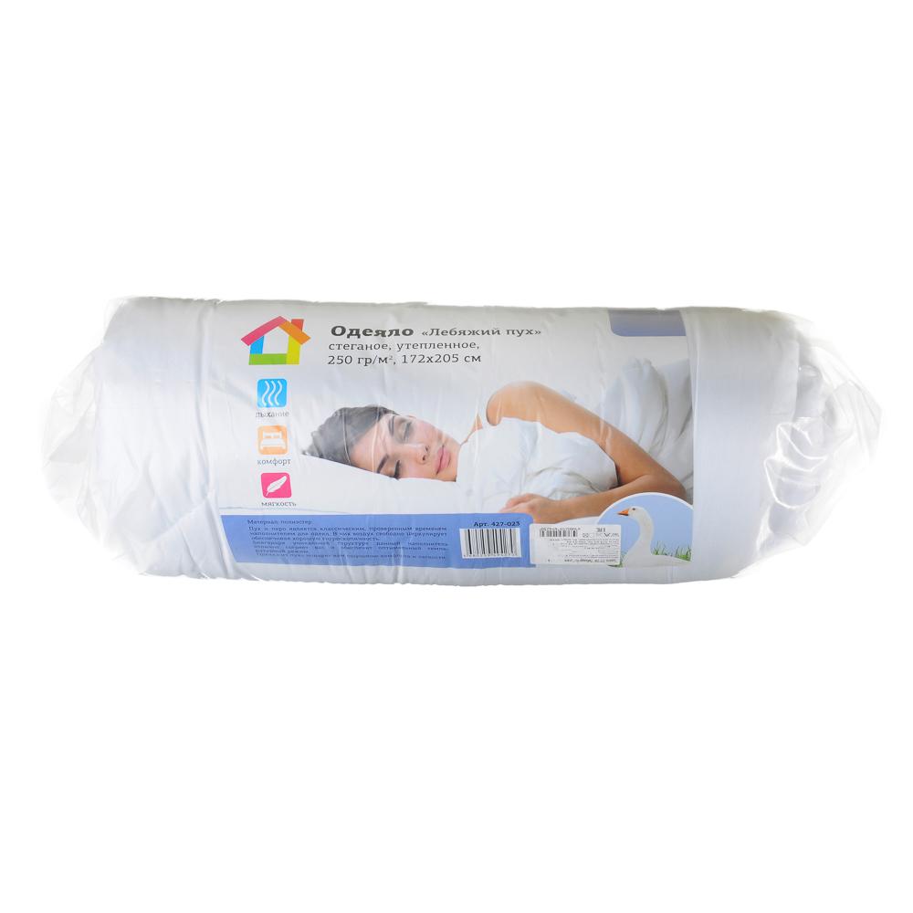 """Одеяло """"Лебяжий пух"""", стеганое, утепленное, 250гр/м, полиэстер, 172х205см"""