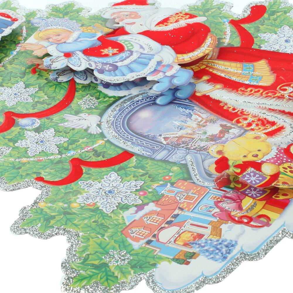 Панно бумажное СНОУ БУМ с Елкой и Дедом Морозом, 34х40см