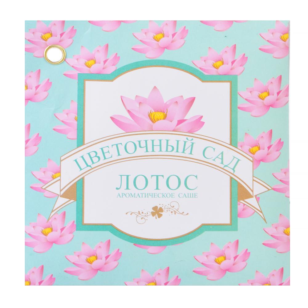 "Аромасаше ""Цветочный сад"", 10 г, 10х10,5 см, на подвеске, 8 ароматов, LS 10"