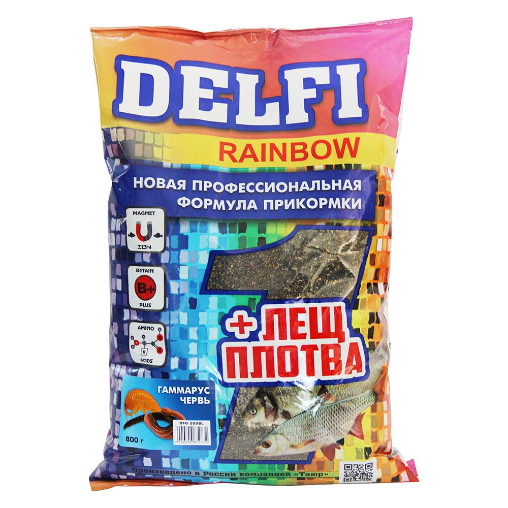 DELFI прикорм RAINBOW для леща и плотвы,червь, гаммарус, 800 гр DFG205