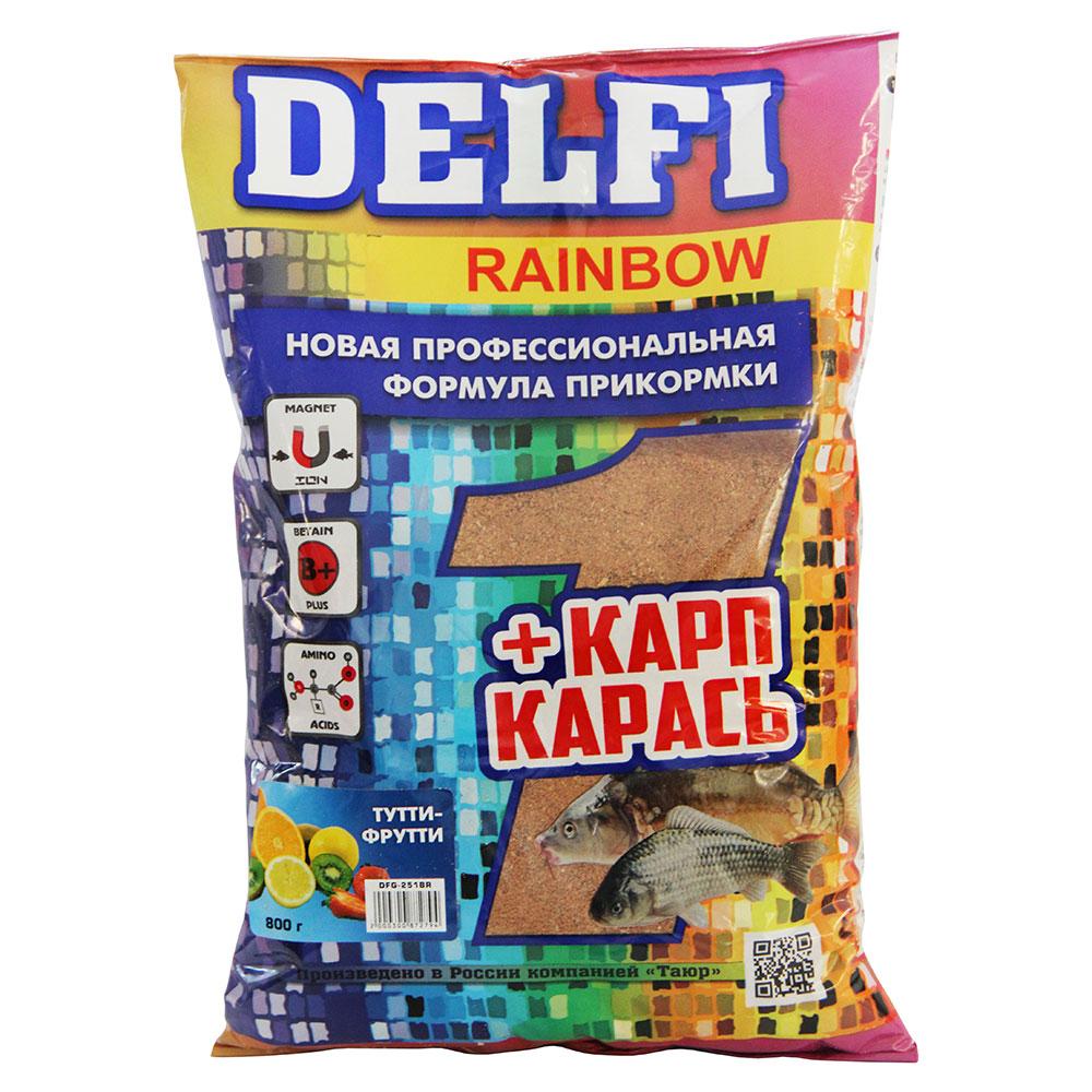 DELFI прикорм RAINBOW для карпа и карася, с ароматом тутти-фрутти, 800гр DFG251