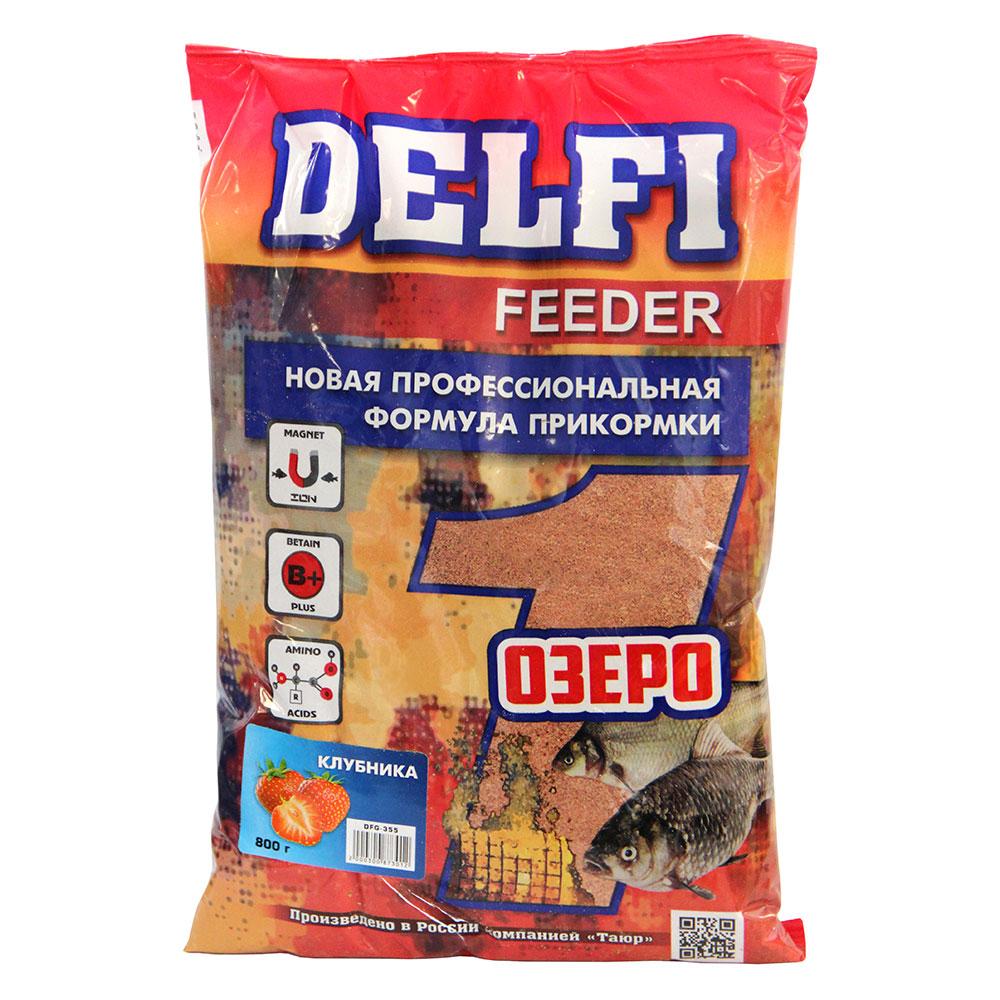 DELFI прикорм FEEDER для озера с ароматом клубники, 800гр DFG355