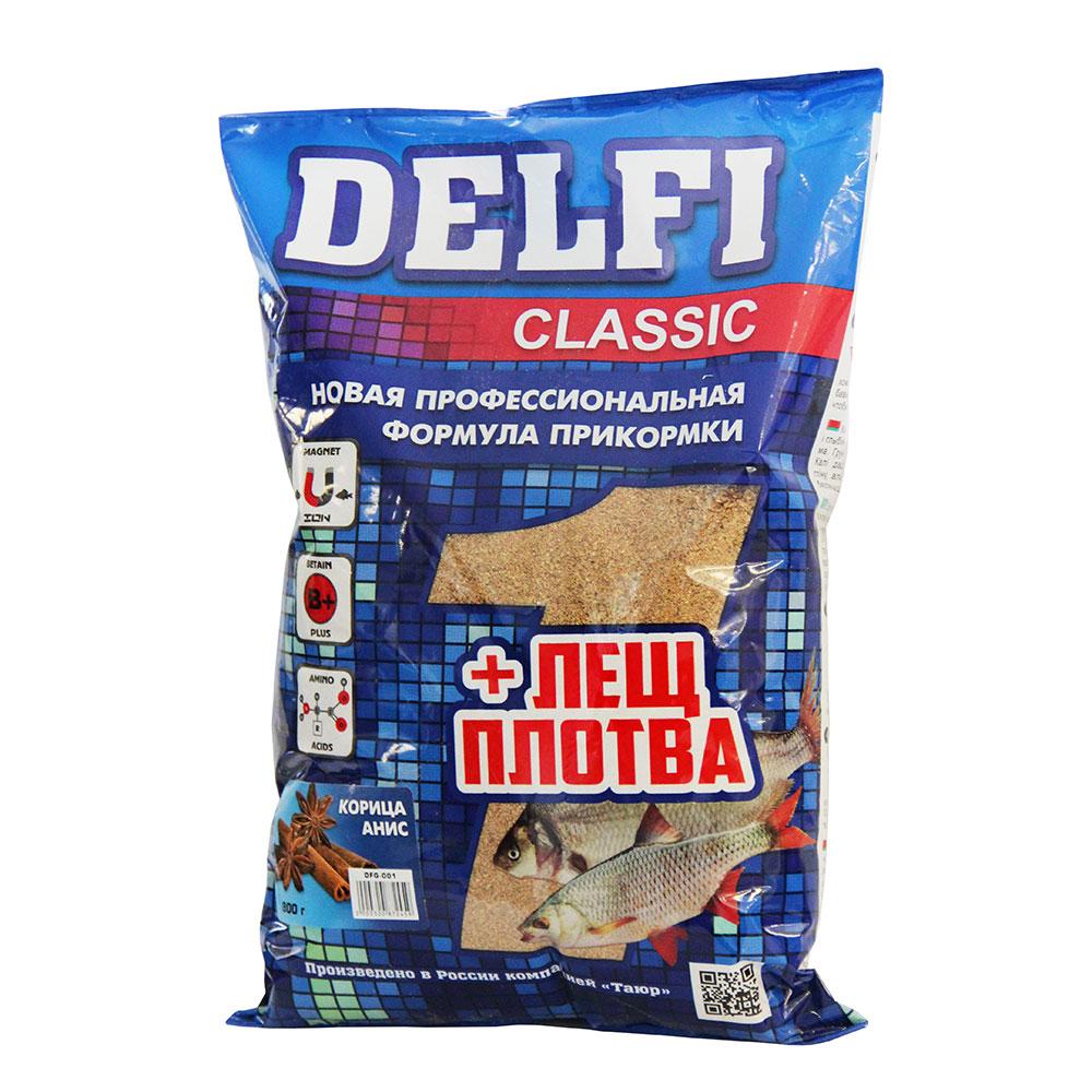 DELFI прикорм CLASSIC для леща и плотвы с ароматом корицы, аниса, 800 гр DFG001