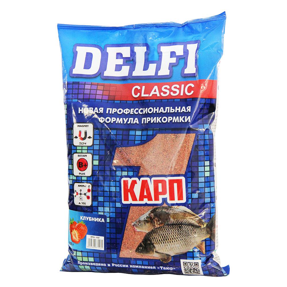 DELFI прикорм CLASSIC для карпа с ароматом клубники, 800гр DFG102
