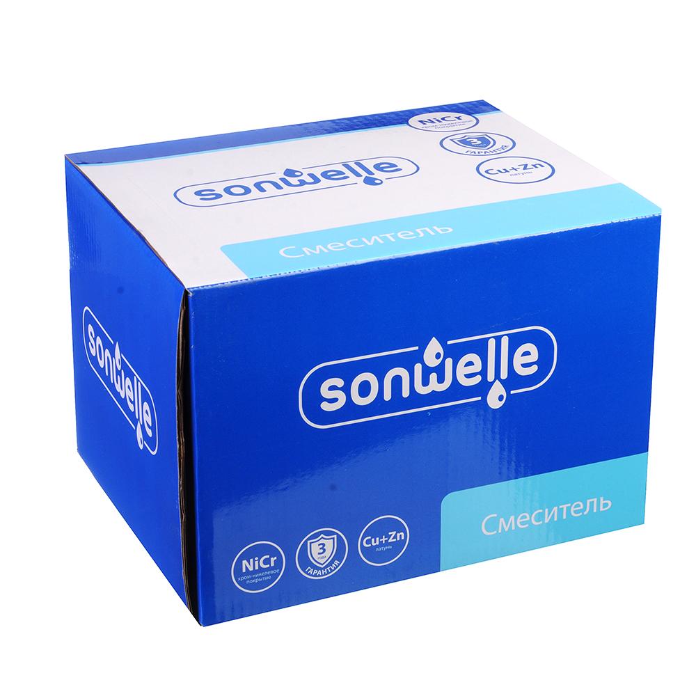 """Смеситель для ванны, короткий излив, картридж 35 мм, с комплектом для душа, латунь, """"Галактика"""" SonW"""