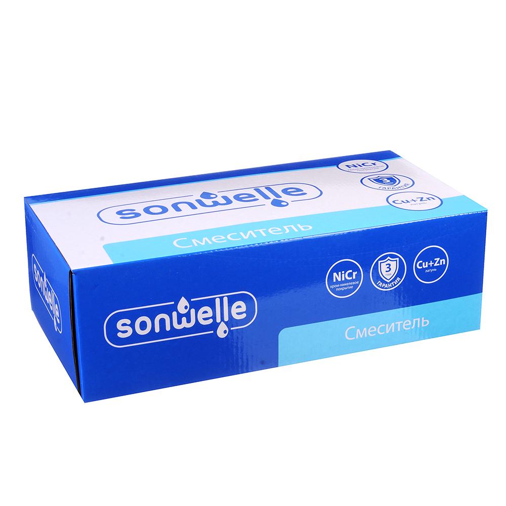 """Смеситель для ванны, длинный излив, картридж 35 мм, с набором для душа, латунь, """"Агена"""" SonWelle"""