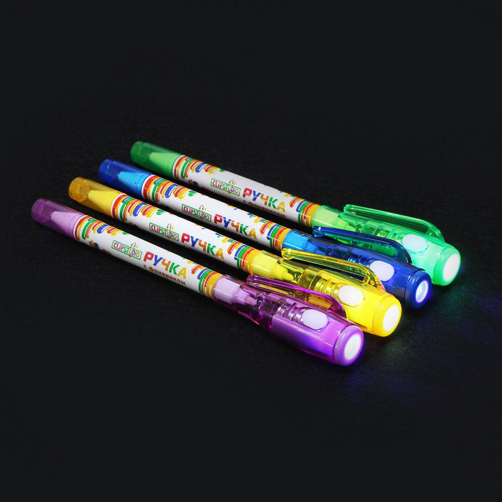 """ClipStudio Ручка шариковая с невидимыми чернилами и фонариком """"Шпаргалка"""", 4цв, пластик, на блистере"""