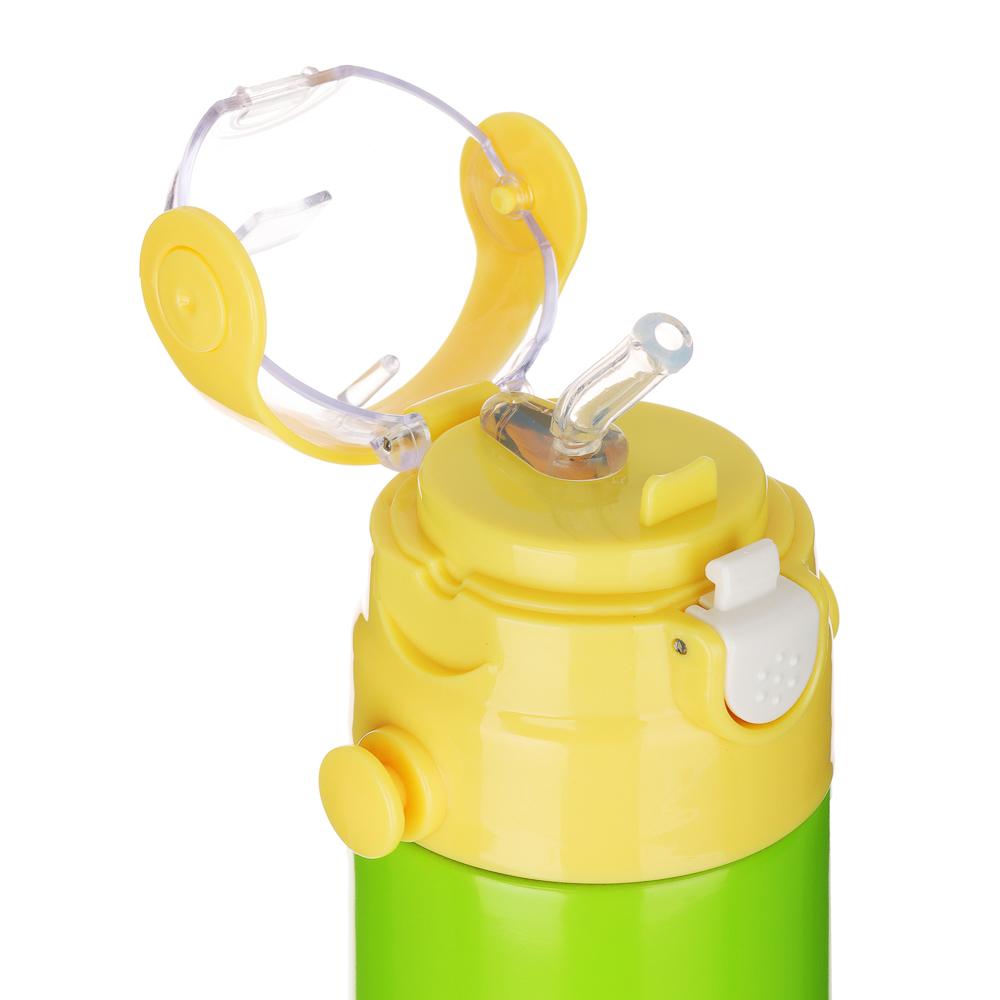 Термос детский SATOSHI 0,5 л, с трубочкой и крышкой, нержавейка