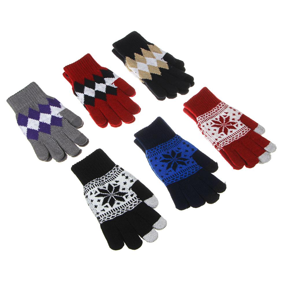 Перчатки молодежные контактные утепленные, 100% акрил, р-р своб., 3-6 цветов, ПВ18-29