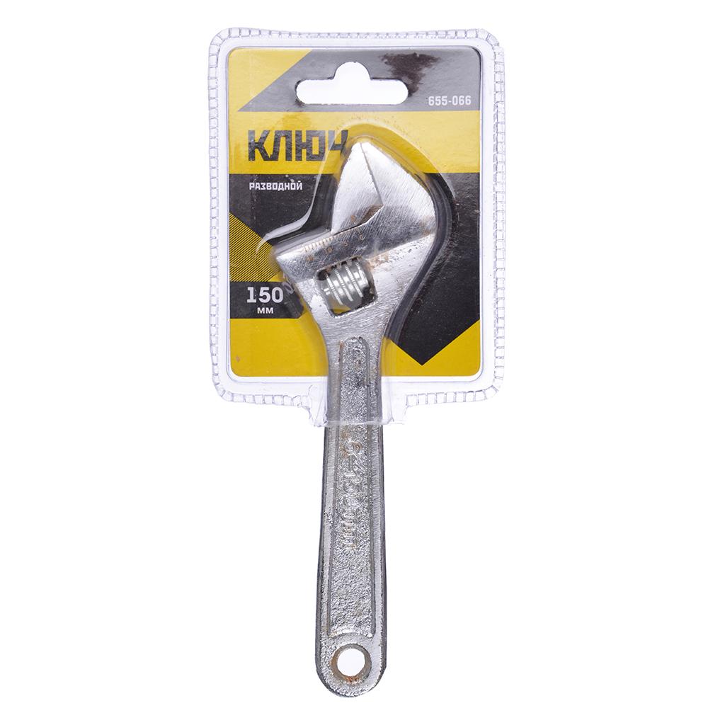 Ключ разводной 150 мм