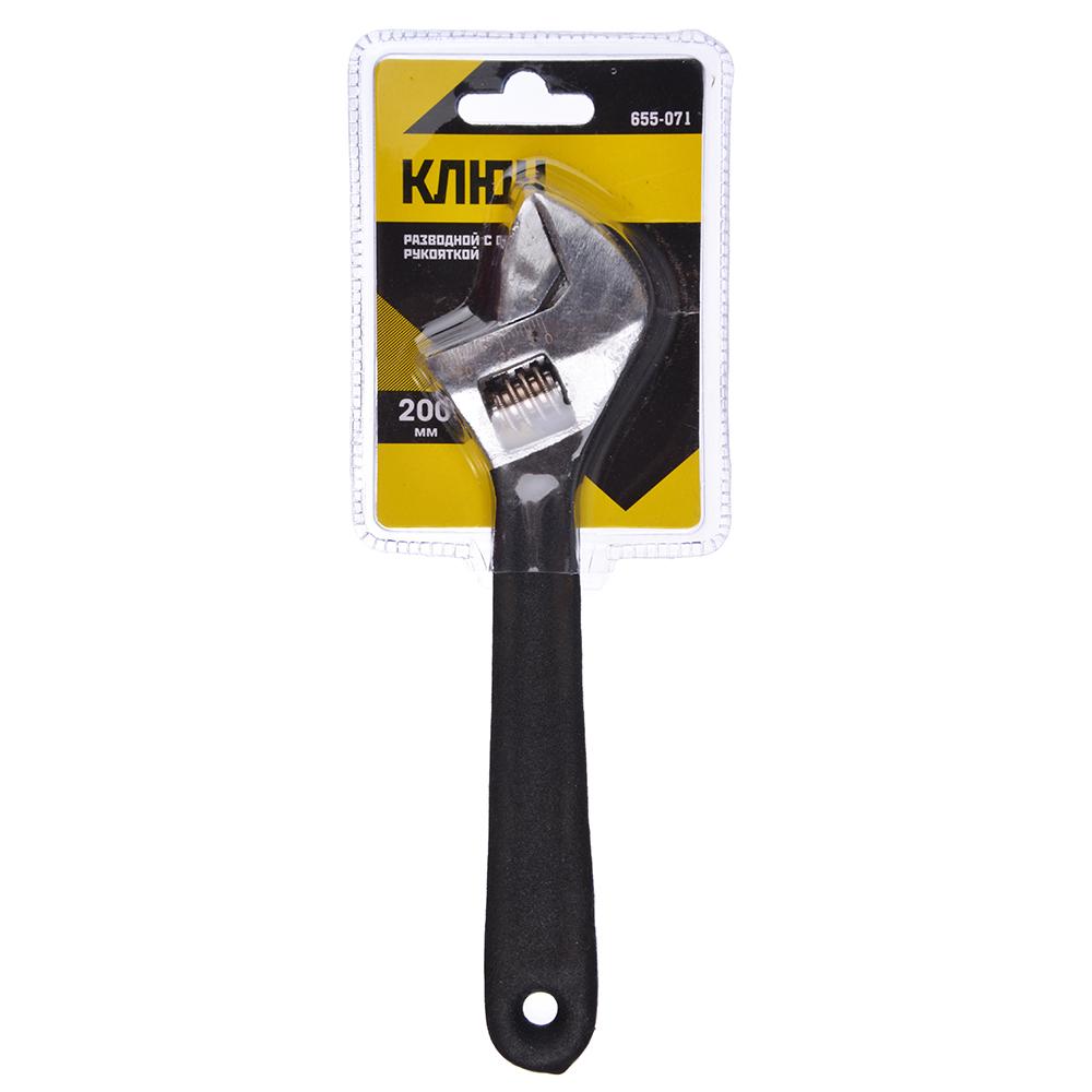 Ключ разводной с обрезиненной рукояткой, 200 мм