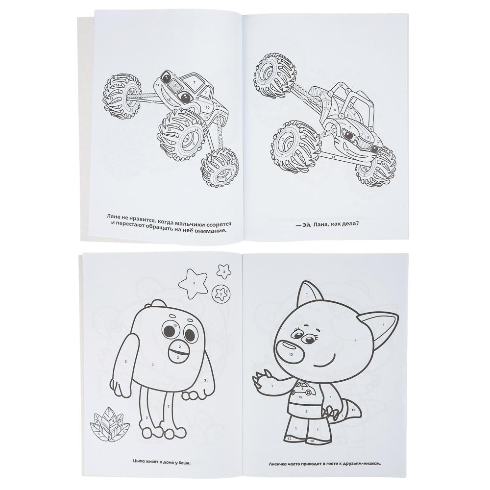 """УМКА Раскраска по номерам """"Мультгерои"""", бумага, 21х29см, 16 стр., 10 дизайнов"""