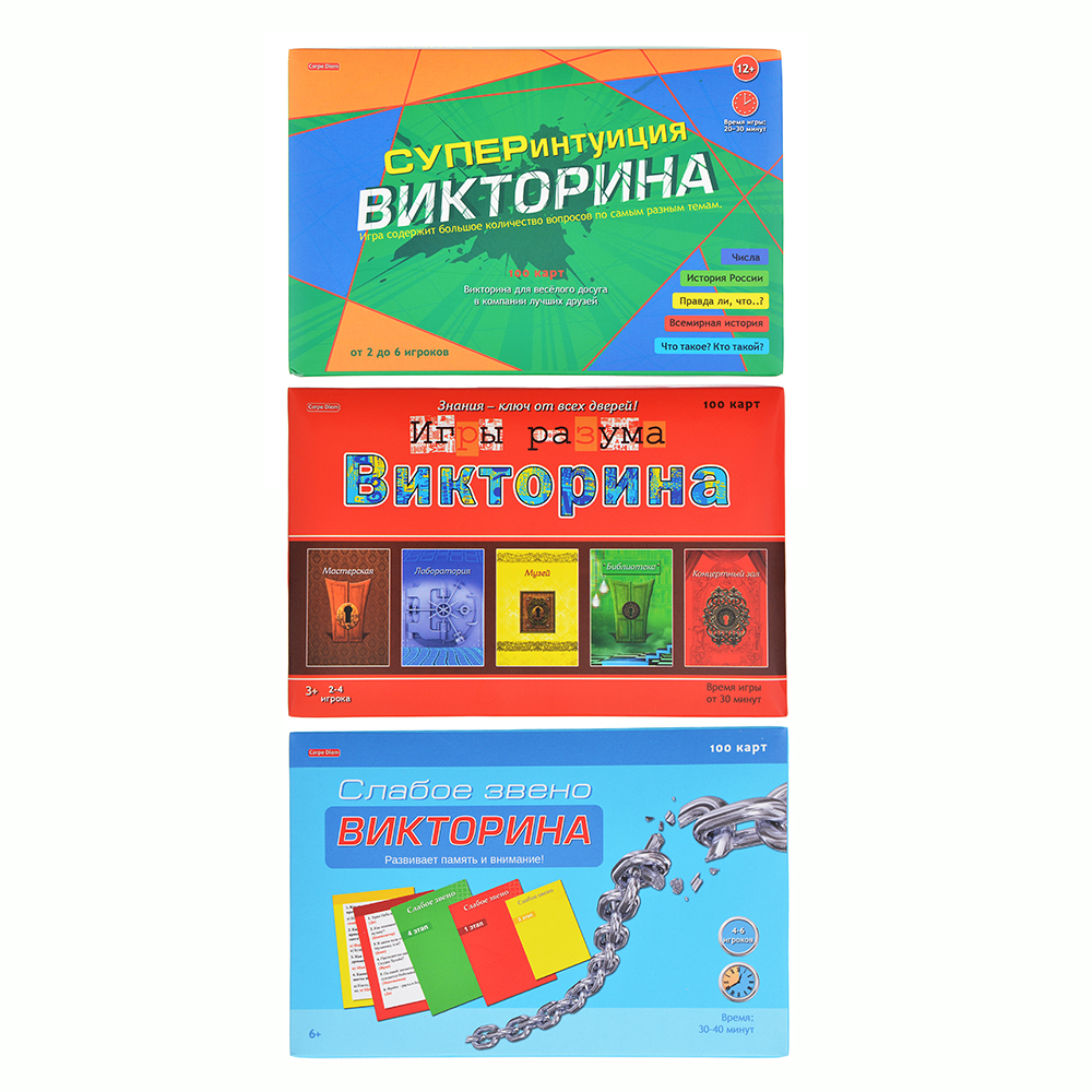 "РЫЖИЙ КОТ Настольная игра ""Carpe Diem"", картон, 16х10,5х2см, 2-4 дизайна"