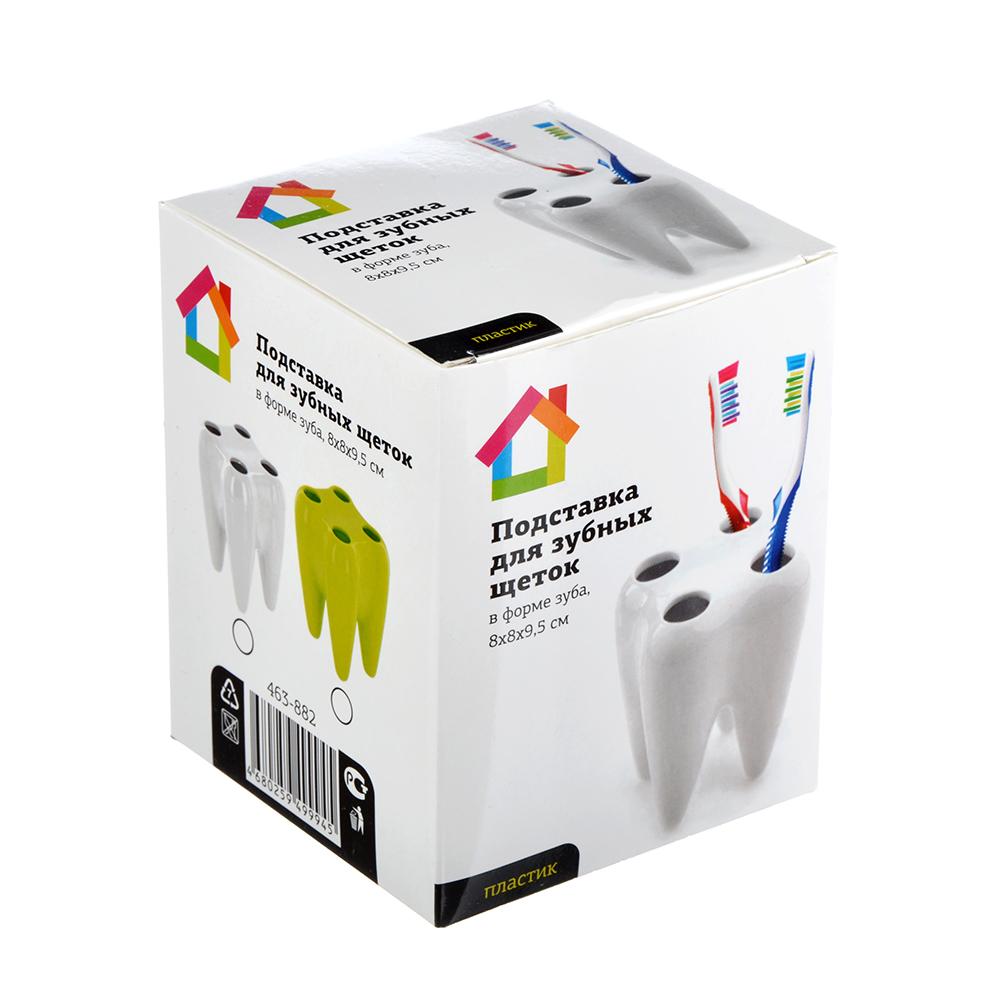 Подставка для зубных щеток в форме зуба, пластик 8х8х9,5 см, 2 цвета