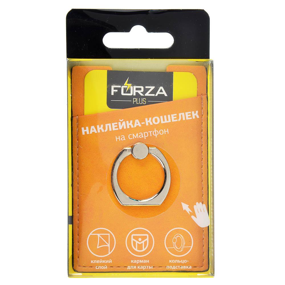 FORZA Наклейка-кошелек на смартфон, для карт, кольцо, иск. кожа, 5 цветов