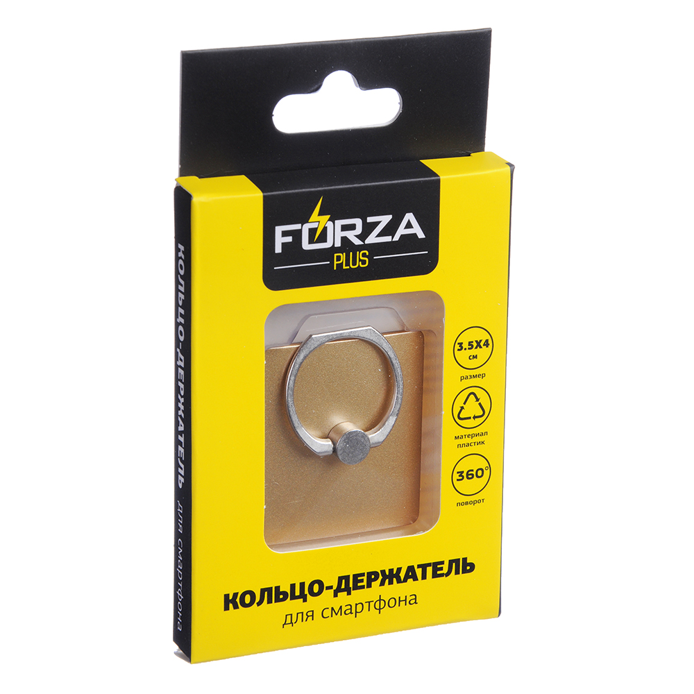 Кольцо-подставка для смартфона FORZA 4x3,5x0,2см, металл