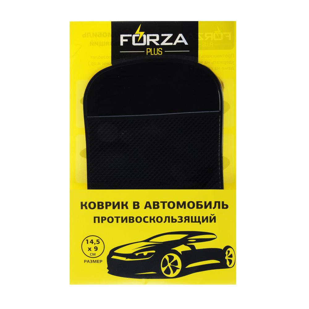 FORZA Коврик в автомобиль противоскользящий, 14,5x9см, клейкая основа, силикон