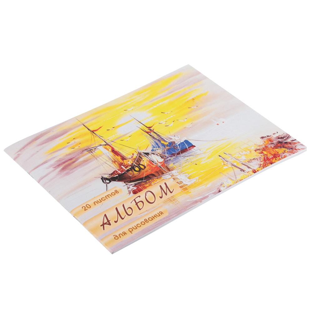 Альбом для рисования А4 ClipStudio 20 л., офсет 100 г/м2, обл.картон 240 г/м2, скрепка, 4 дизайнов
