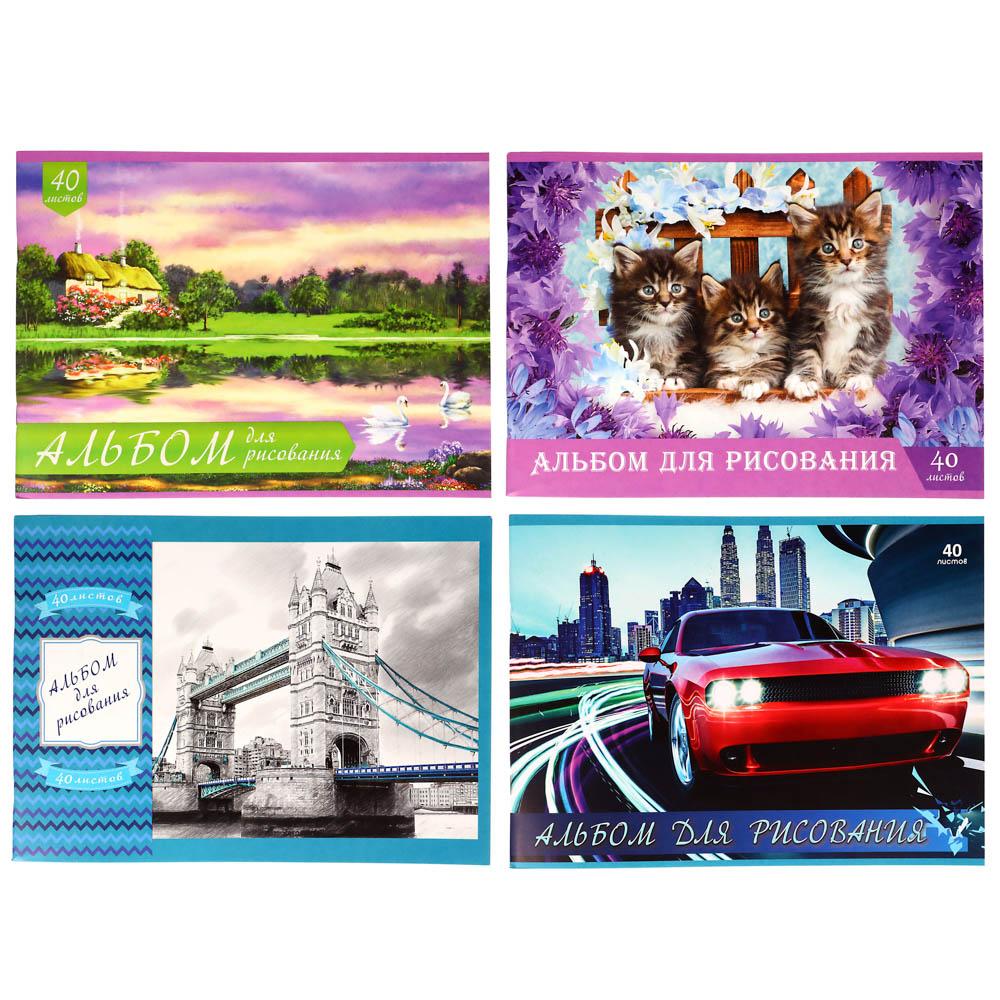 Альбом для рисования 40 листов, А4, 100г/м2,  4 дизайна ClipStudio
