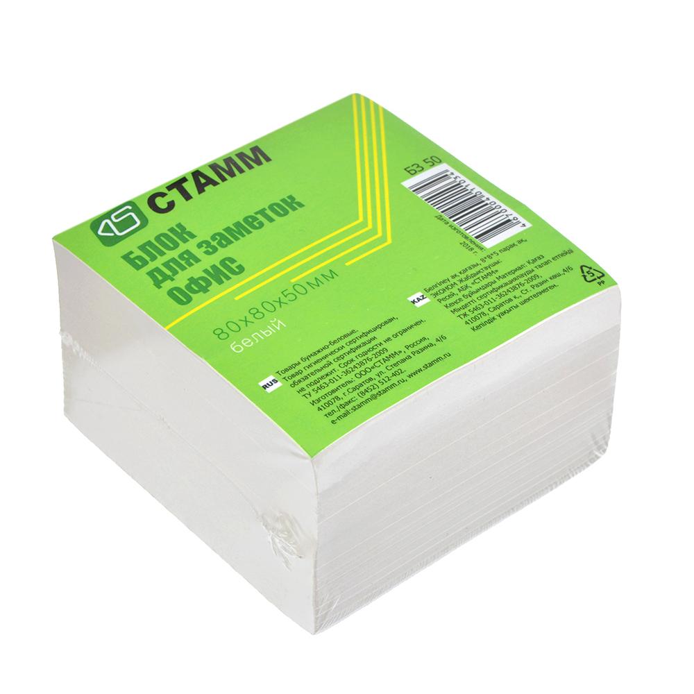 Блок для записей 8x8x5 см, белый, 65 г/кв.м, СТАММ