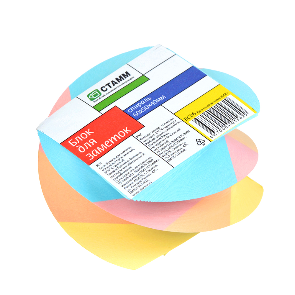Блок для заметок СТАММ БС06 6x5x4 см, цветной витой