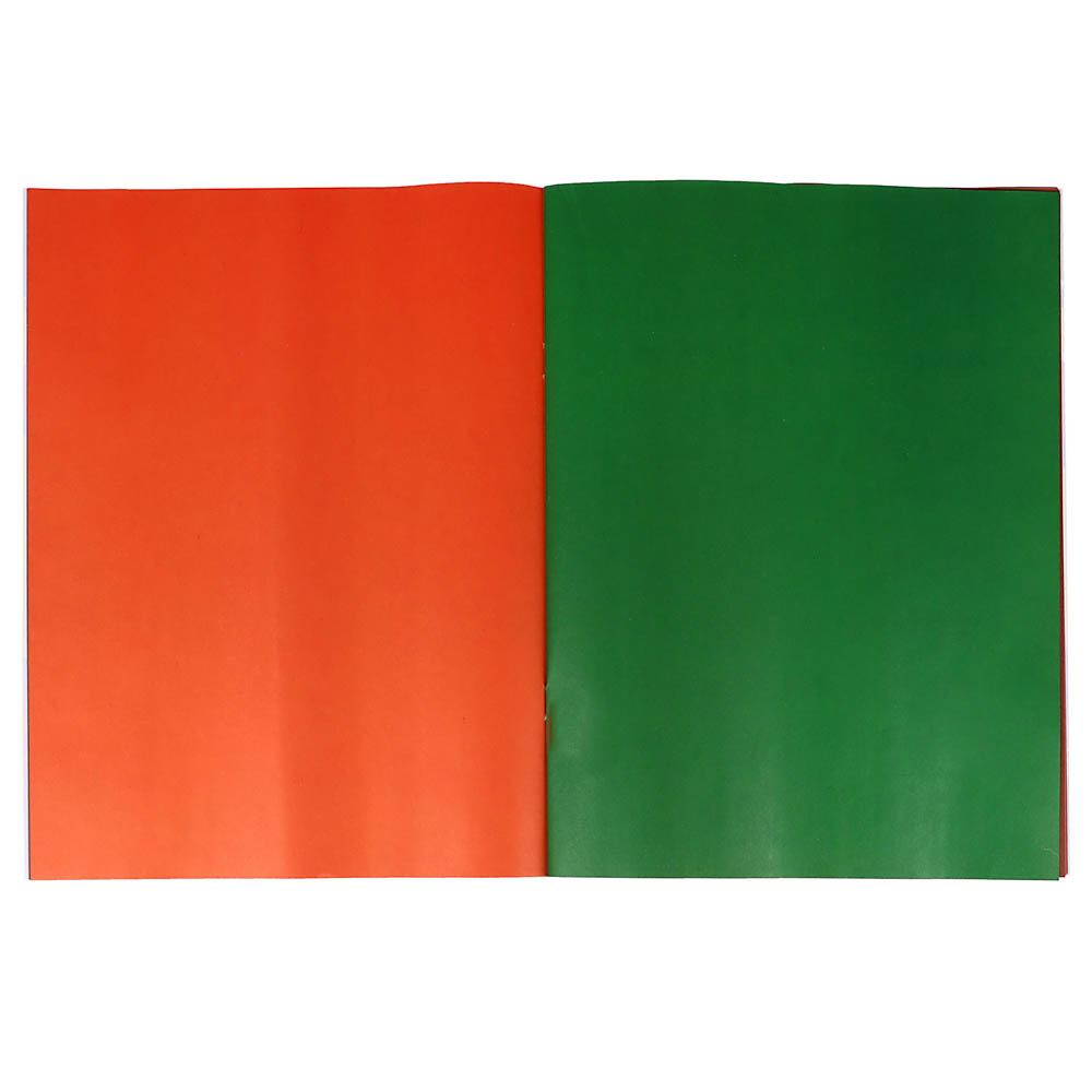 Бумага цветная двусторонняя 16 листов в 8 цветах