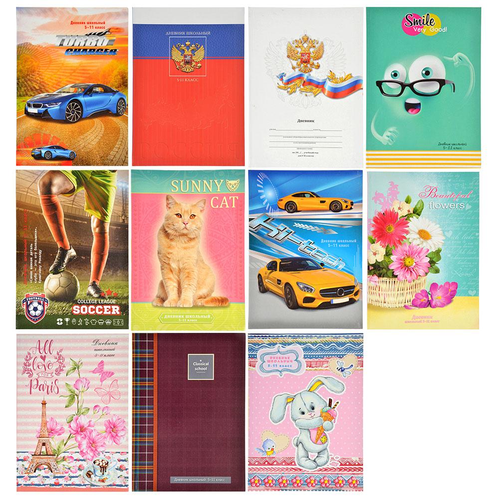 """Дневник школьный  для 5-11 классов, обложка гибкая интегральная """"Микс"""", бумага, картон, Д48-1259"""