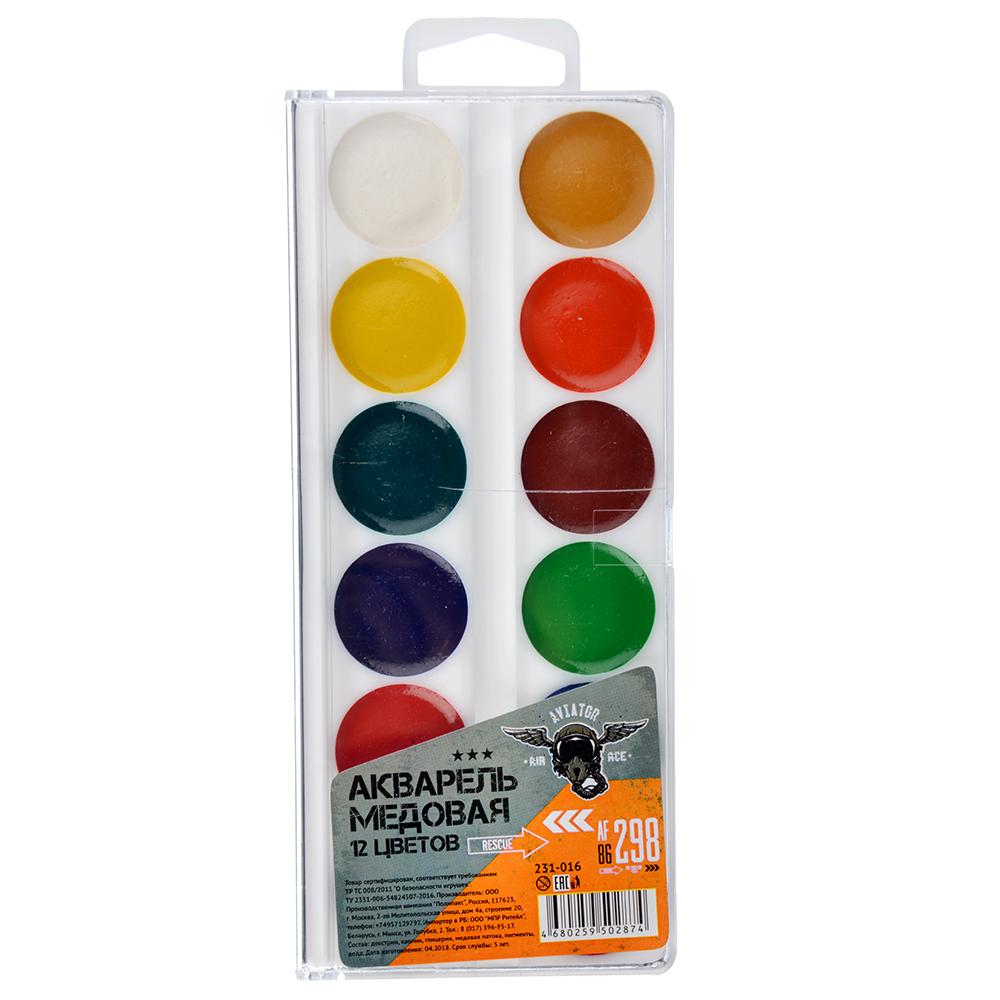 АВИАТОР Акварель медовая 12 цветов, без кисточки, в пластиковой упаковке