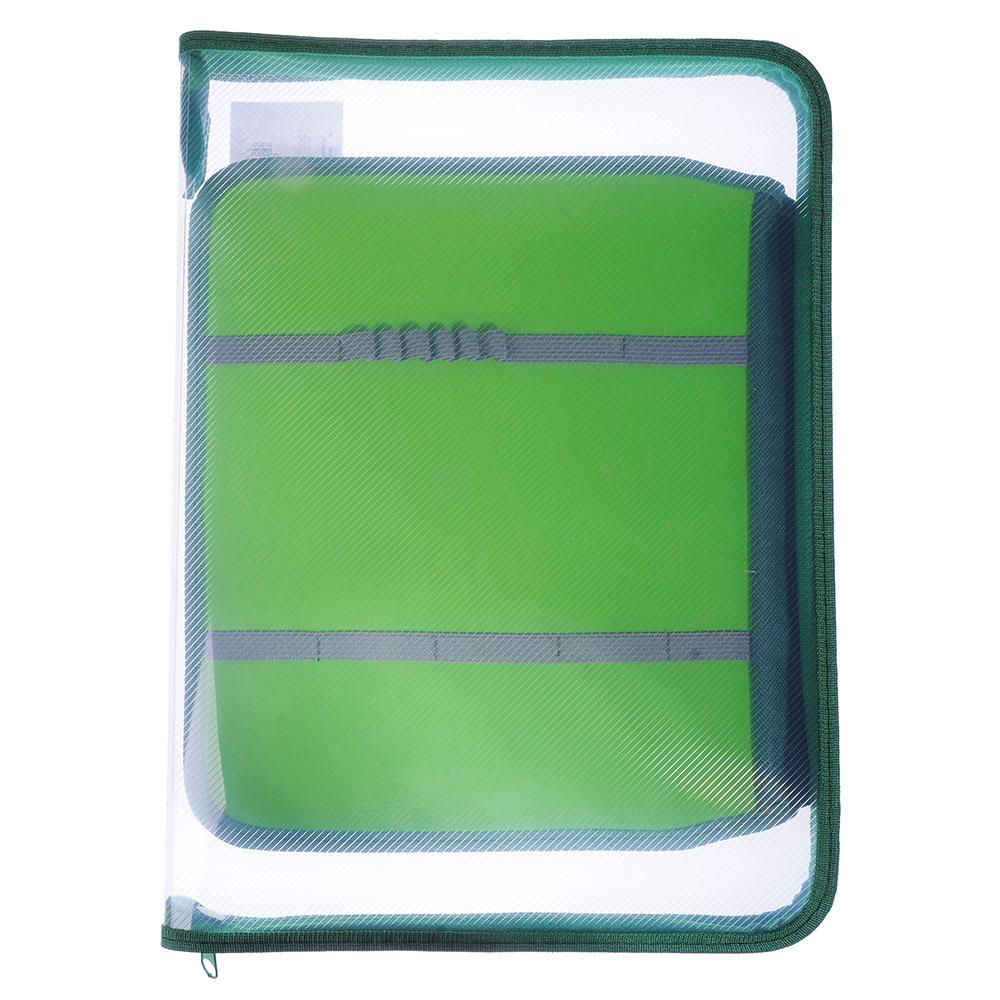 Папка для труда, 32,5х24,5 см, на круговой молнии, с откидной планкой