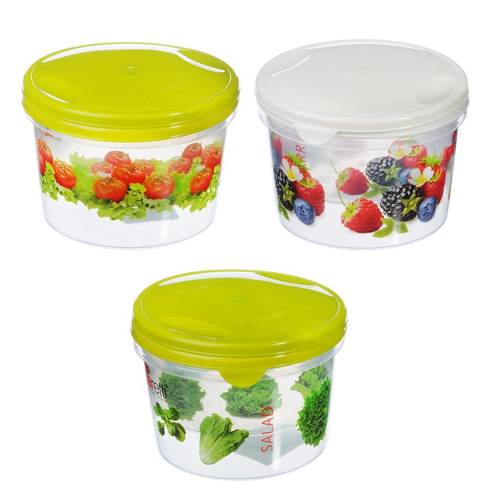 Набор контейнеров д/продуктов Браво, 2 шт, круглые, 0,5 л+0,75 л, пластик, 3 дизайна, арт.GR1070