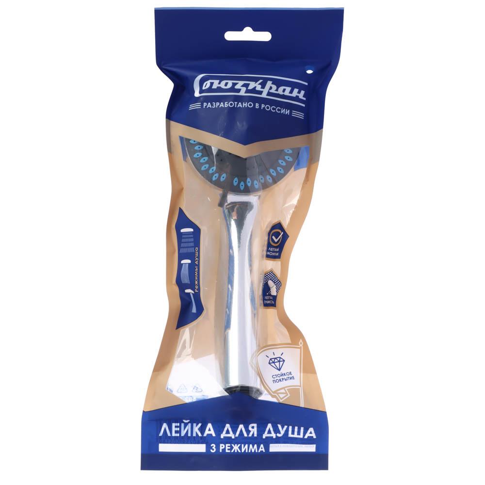 Лейка для душа, 3 режима, хедр, SonWelle DF2872