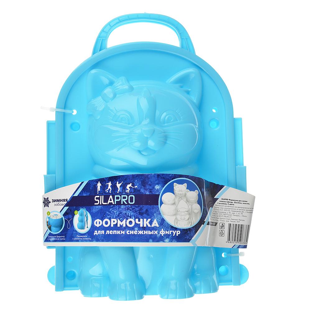 Формочка для лепки снежных фигур, пластик, 22х16см, 5 дизайнов, 4 цвета, SILAPRO