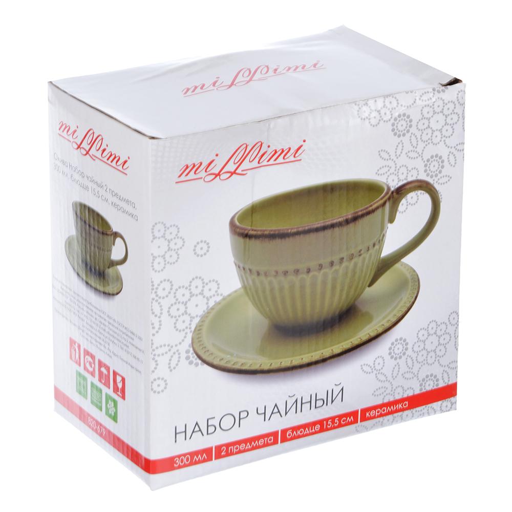 "Чайный сервиз 2 предмета, керамика, MILLIMI ""Олива"""