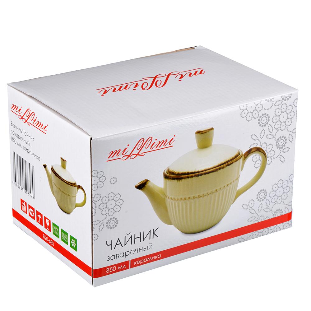 """Чайник заварочный керамический, 850 мл, MILLIMI """"Ваниль"""""""