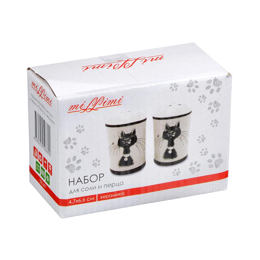 """Набор для соли и перца, керамика, 4.7х6.6 см, MILLIMI """"Черный кот"""""""