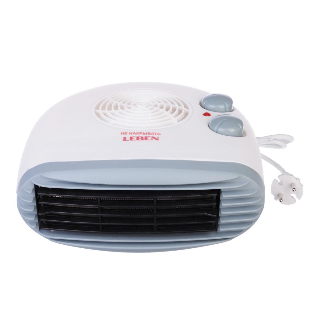 LEBEN Тепловентилятор HL-15 ,2 режима, 1000/2000Вт, термостат, защита от перегрева, индикатор вкл