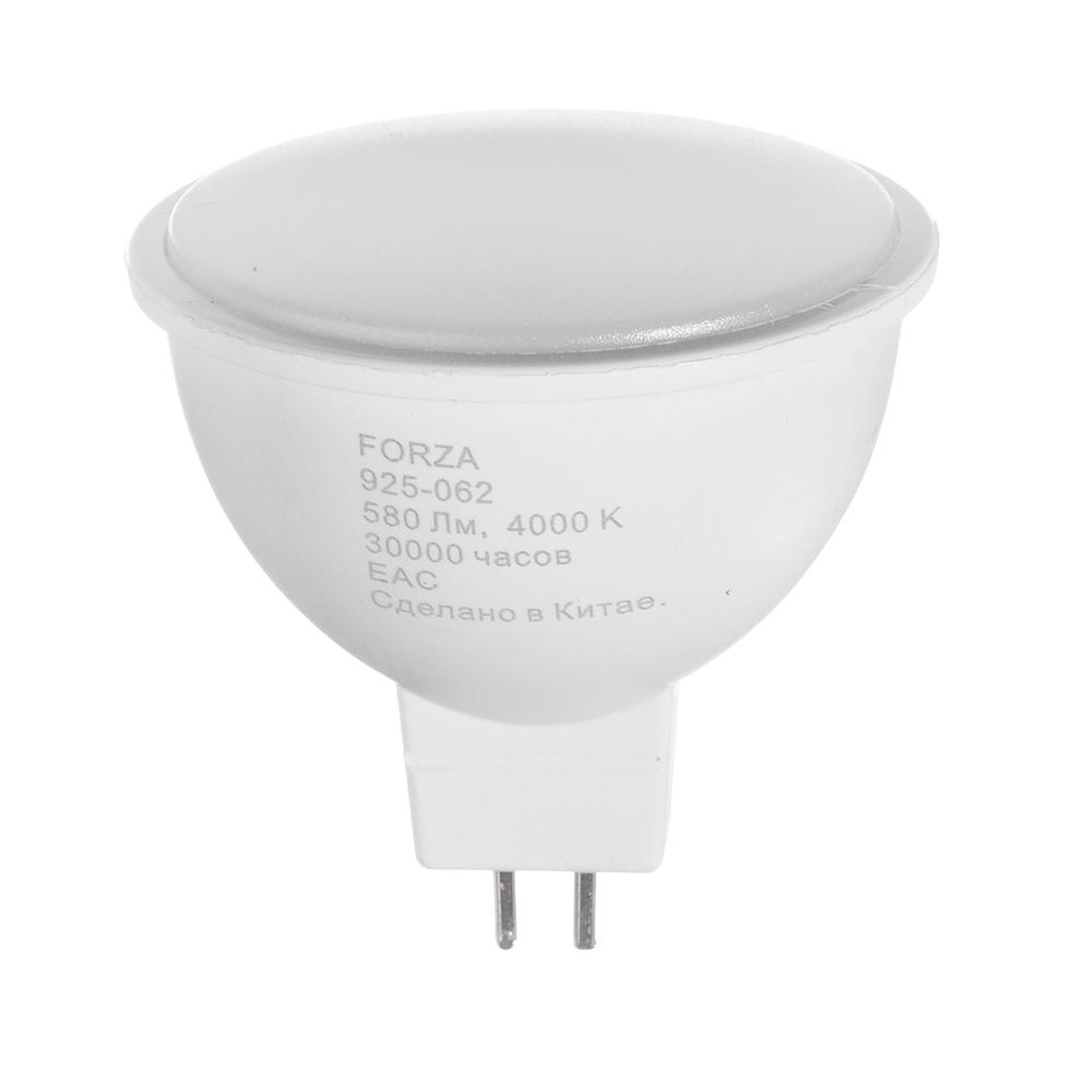 FORZA Лампа светодиодная MR16, GU5.3, 8W, 580lm, 4000К